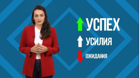 УСПЕХ ГЛОРИОН