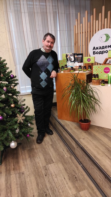 В Новосибирском Офисе