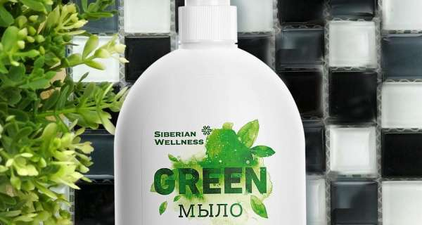 GREEN-мыло для кухни