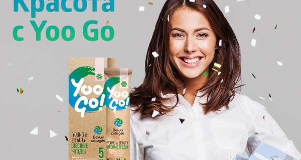 Красота с Yoo Go