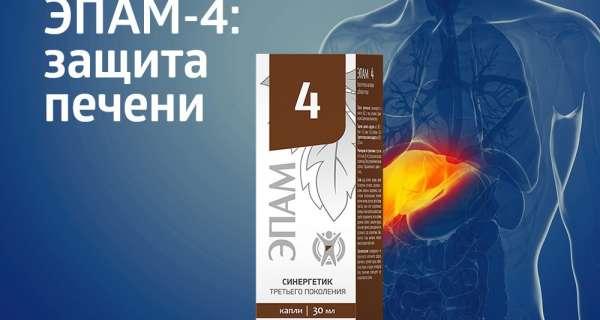 ПОМОЖЕТ ЭПАМ - 4